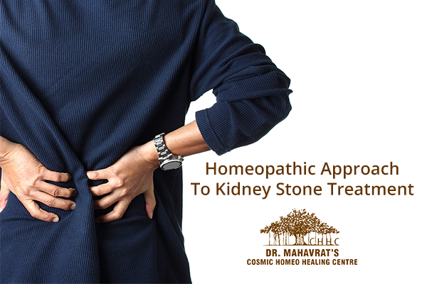 Homeopathic Approach To Kidney Stone Treatment